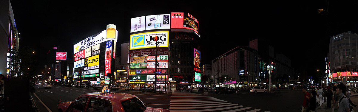 Susukino Entertainment Distric at Night - Sapporo, Japan